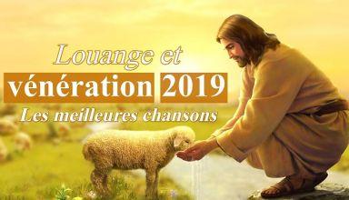 Louange et Adoration ,Dieu incarné