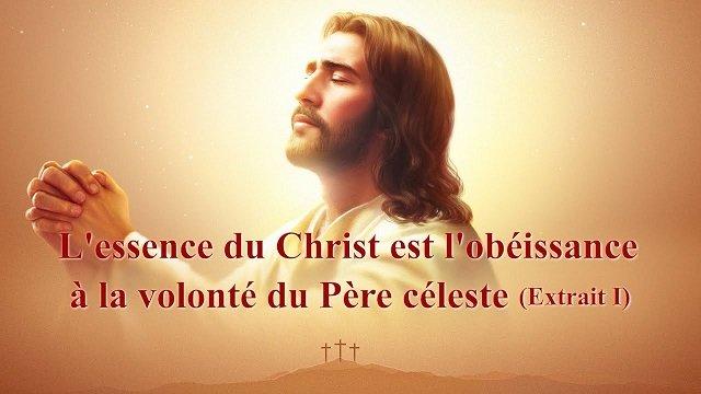 La volonté de Dieu, Seigneur Jésus, Le royaume des Dieu