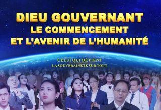 la souveraineté de Dieu