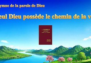 Louange et Adoration chrétienne, la vie éternelle,