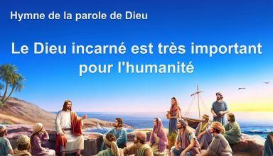 Chanson chrétienne, Le Dieu incarné