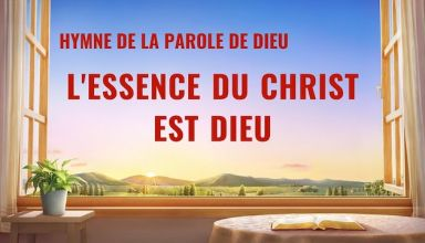 Chant chrétien, le tempérament de Dieu