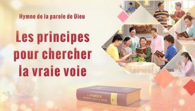 Chant chrétien, croire en Dieu, l'amour de Dieu